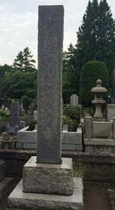ジョン万次郎1墓所