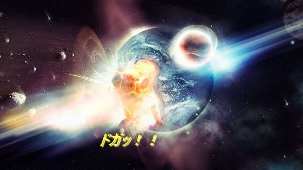 yY5JMxbd-planetaryexplosion_peopleimagesdotcojpg-1210-6800.jpg