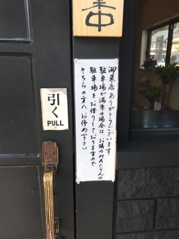 2016_11_07_yogana05