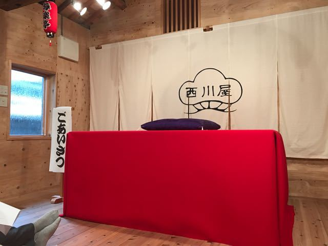 2016_11_26_yarakutei01