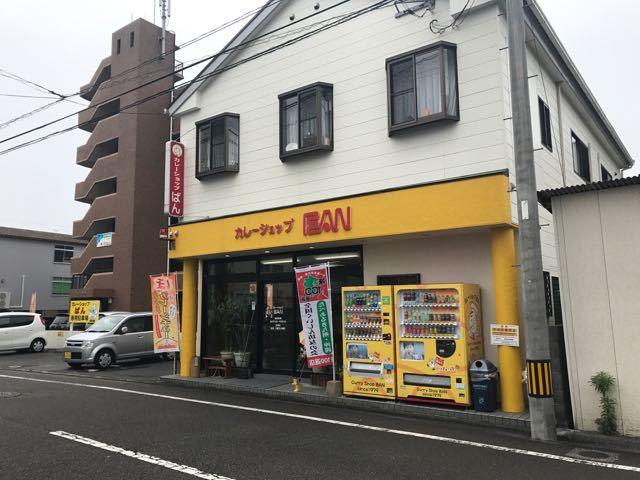 2016_12_02_miyazaki11