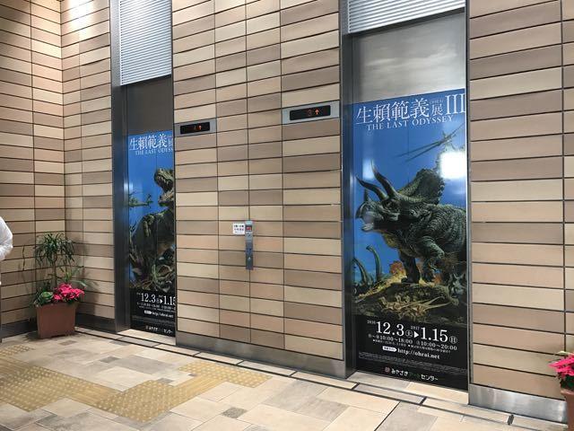 2016_12_02_miyazaki14