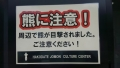 函館市縄文文化交流センター06