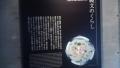 函館市縄文文化交流センター07
