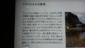 函館市縄文文化交流センター24