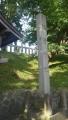湯倉神社03