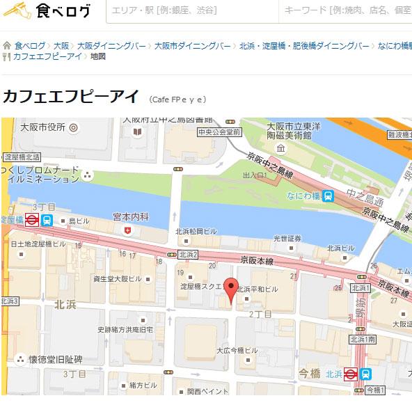 大阪北浜証券バー 『 fpeye (エフピーアイ ) 』