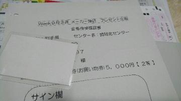 20161017215824744.jpg