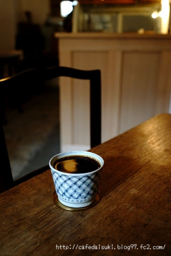 台形◇コーヒー