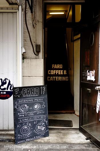 FARO COFFEE&CATERING◇外観