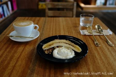 FARO COFFEE&CATERING◇モーニングヨーグルトグラノーラ