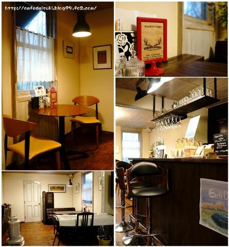 Franklin's Cafe◇店内