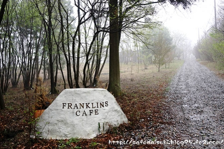 Franklin's Cafe◇道中の坂道