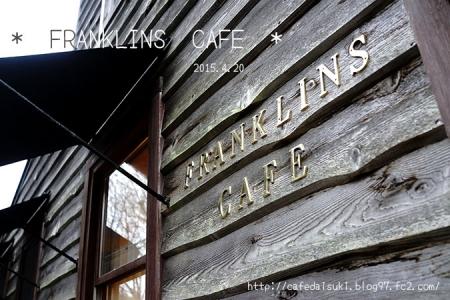 Franklin's Cafe◇外観