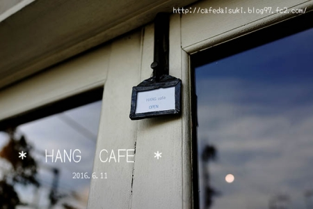 HANG cafe◇エントランス