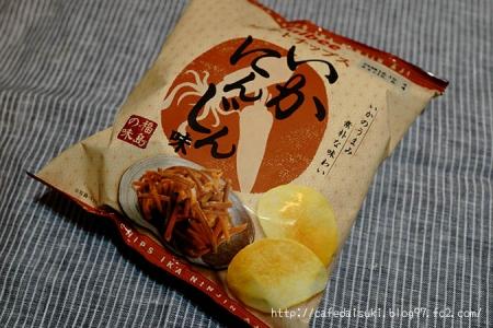 ポテトチップス いかにんじん味(東北・関東限定販売)