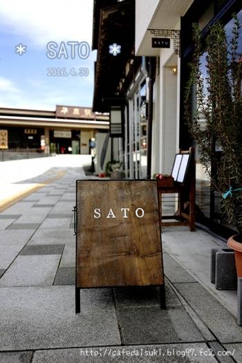 SATO◇店外