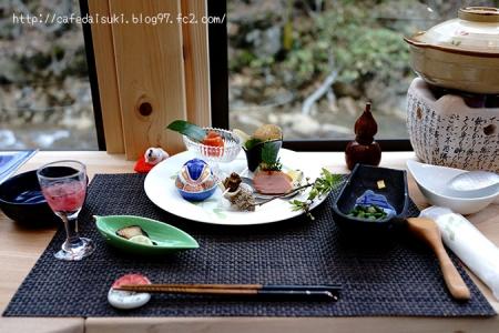 乳頭温泉 妙乃湯◇前菜