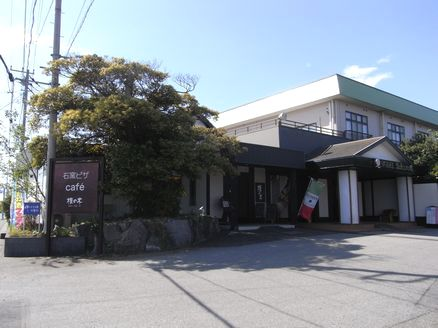 Cafe椎の木外観