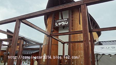 1611-atsumi-00.jpg