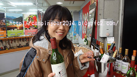 1611-gassan-wine7.jpg