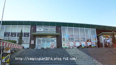 1611-kamikawachi1.jpg