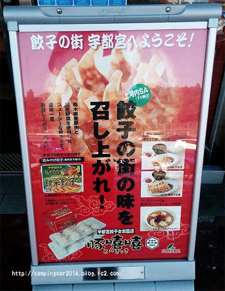 1611-kamikawachi2.jpg
