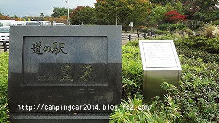 1611-toyosaka-00.jpg
