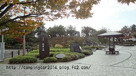 1611-toyosaka-1.jpg