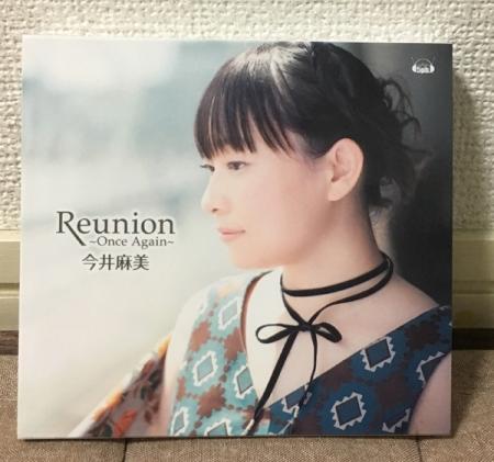 今井麻美18thシングル「Reunion ~Once Again~」