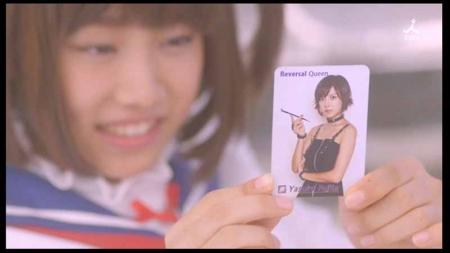 麻雀カード
