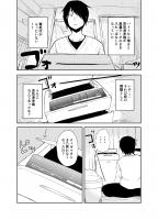 チャガマさん本編01_004