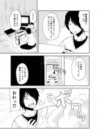 チャガマさん本編01_005
