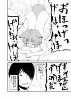 チャガマさん本編01_006