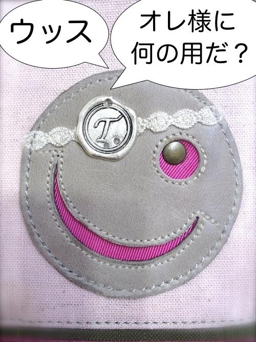 IMG_8179 のコピー