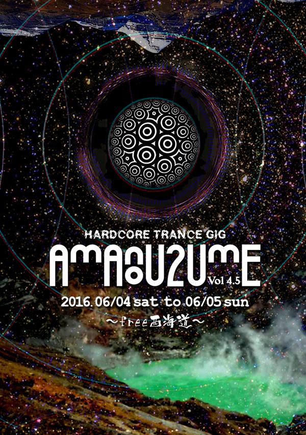 AMANOUZME45_front_comp.jpg