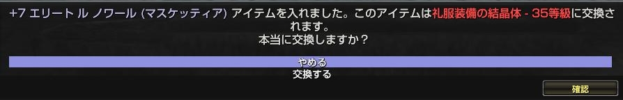capture_20160424_205049_356.jpg