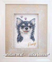 ペットの肖像画(アトリエワフ)