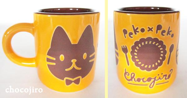 マグカップ_なにたべよっか♪_黄色×チョコレート×ねこ_ちょこじろー
