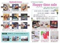 Happy time sale1