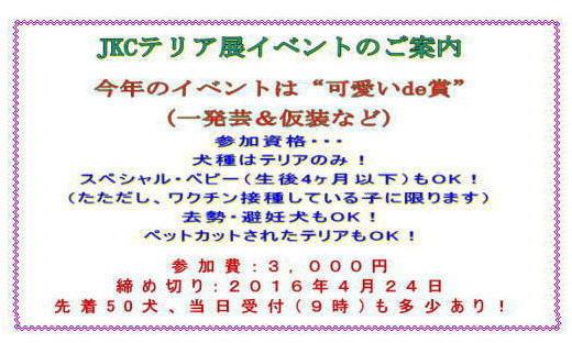 10_2016041923373148f.jpg