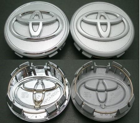 トヨタ42603-52110