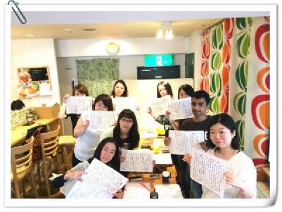 書写クラブ【ブログ】
