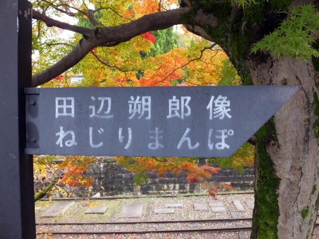 201611kyoto0095.jpg