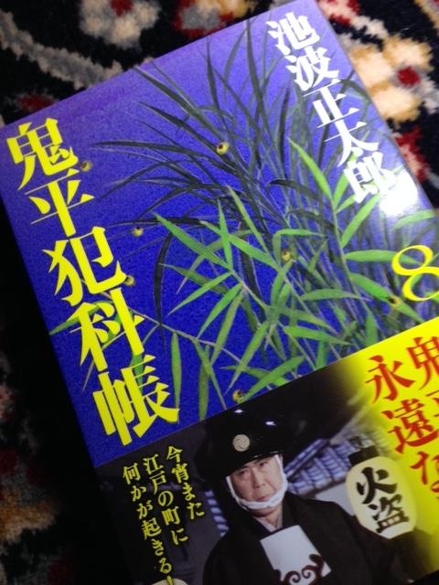 book192_201610171854509a4.jpg