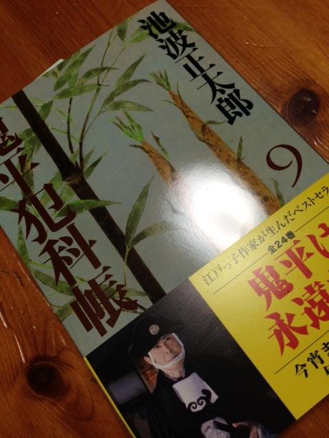 book193_20161017185556afc.jpg
