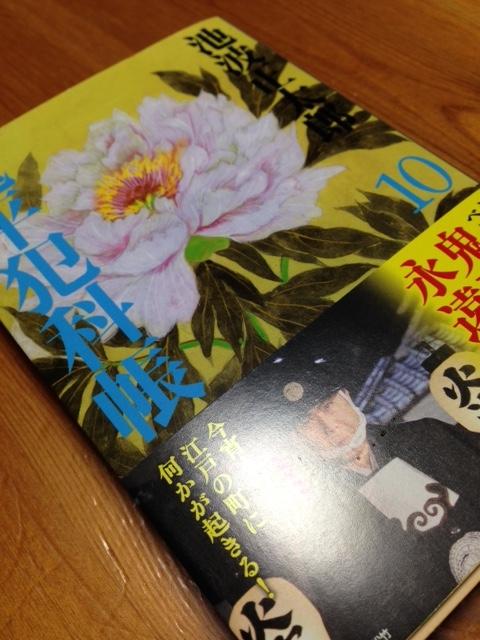 book194.jpg