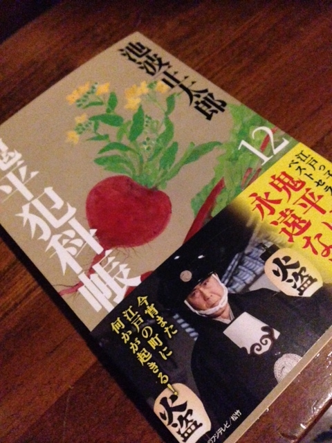 book197.jpg