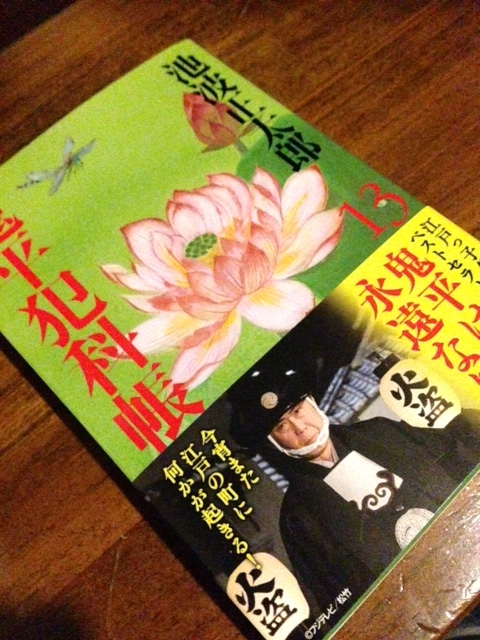 book198.jpg