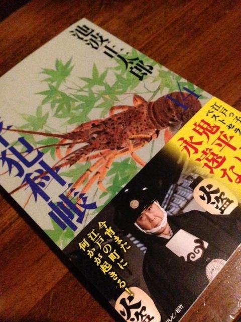 book199.jpg
